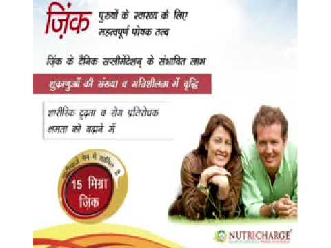 NUTRICHARGE MAN Deepak kumar Contact=Call & WhatsApp No: +919855160636 Sunam punjab