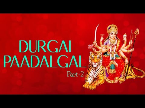 popular-durga-amman-songs- -mangala-roopini- -durga-devi-songs-in-tamil- -tamil-devotional-songs