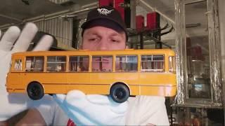 Прямой эфир: Автобусы, троллейбусы и вертолеты ...