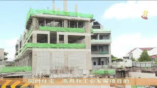 【冠状病毒19】政府宣布临时援助措施 协助房地产发展商和买家
