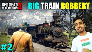 IT'S TIME TO ROB A TRAIN | RED DEAD REDEMPTION 2 GAMEPLAY #2