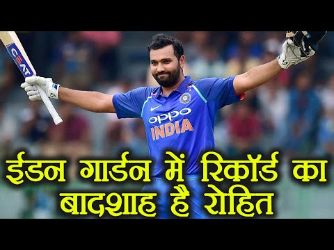 India vs Australia 2nd ODI: Rohit Sharma's Success record in Eden Garden | वनइंडिया हिंदी