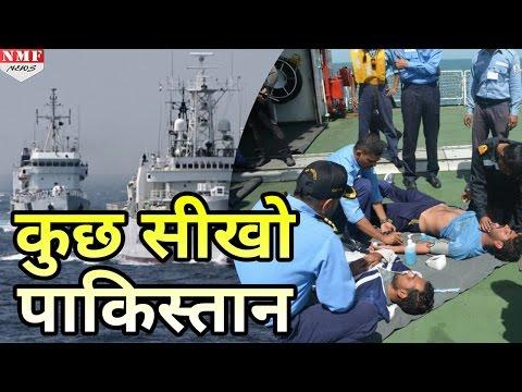 Indian Coastguard ने बचाई दो Pakistani Marine Commando की जान