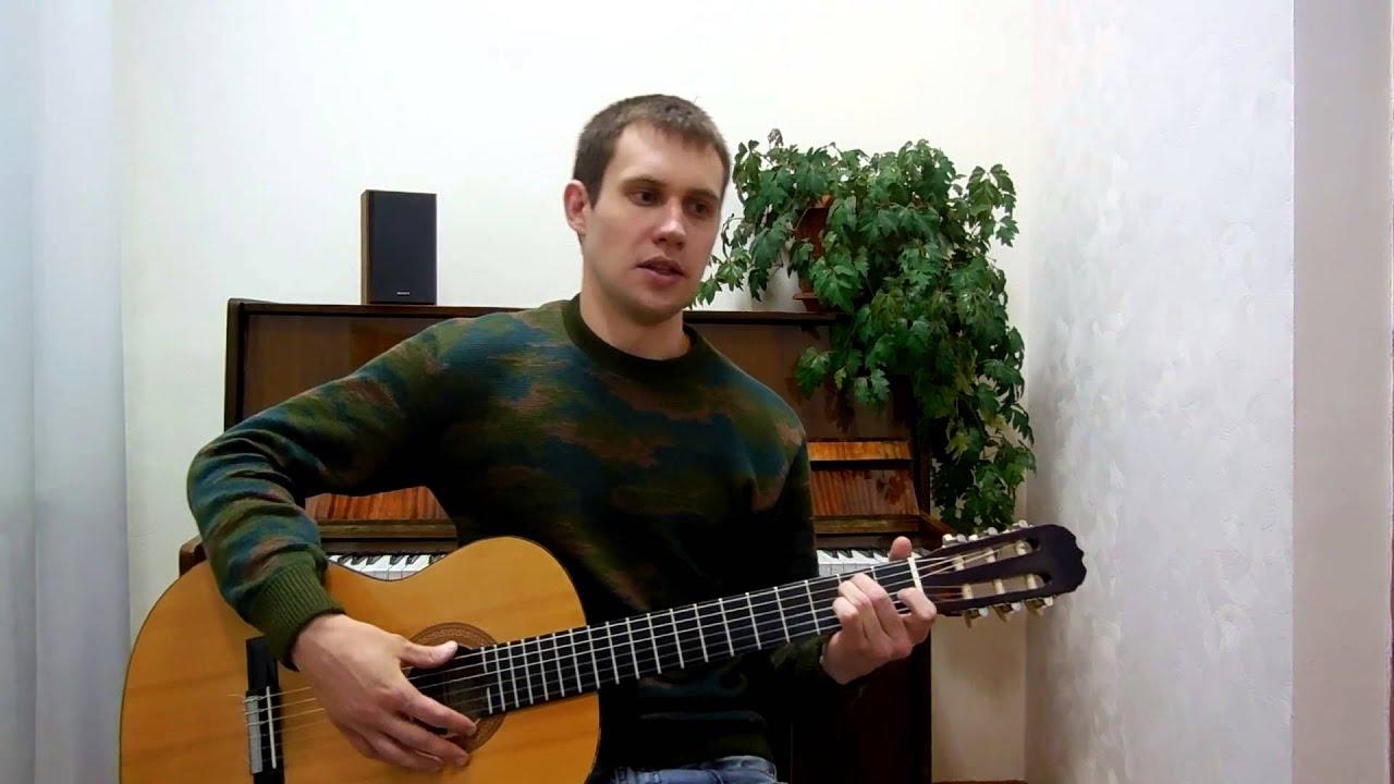 есть в баварии маленький дом под гитару
