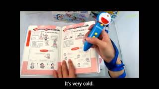 看哆啦A夢學英語套書+哆啦A夢點讀筆-產品介紹
