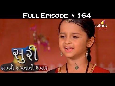 Suri - 31st May 2016 - સુરી - Full Episode