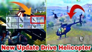 New Update Now We Can Drive Helicopter in PUBG Mobile   New Weapon,New Respawn Tower PUBG Mobile