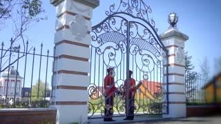 Загородный ресторан для свадьбы и банкетный зал Резиденция Шенонсо