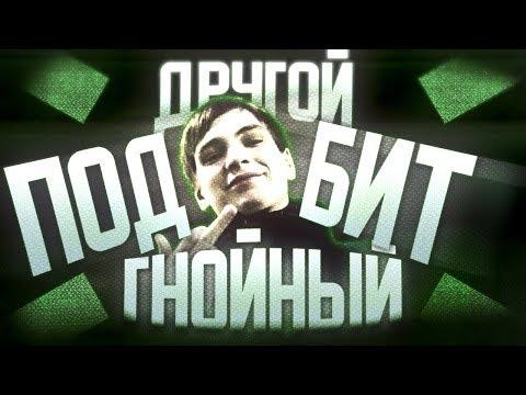 Соня Мармеладова - ВРЕМЯ НА ЧАСАХ БЕЗ ПЯТИ 140 [ПОД ДРУГОЙ БИТ]