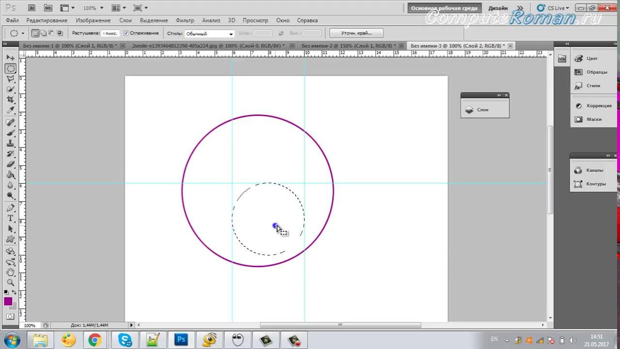 Как в фотошопе сделать круг фото 496