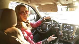 Шевроле Тахо/Chevrolet Tahoe. Подарочек внутри