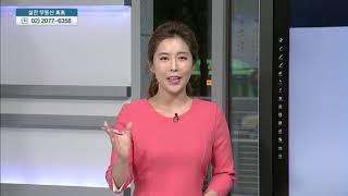 [부동산 이슈&현장] '9.13 부동산 대책' 득과 실 분석 - 이성우