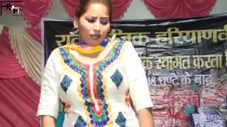 ऐसा जबरदस्त डांस कही नहीं देखा होगा - Haryanvi Stage Dance 2018