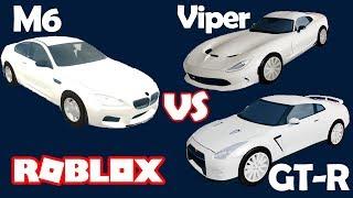 CHEAPEST SUPERCARS BATTLE: VIPER GTS vs M6 vs GT-R (Roblox)