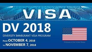 شرح التسجيل في القرعة العشوائية للهجرة ل أمريكا 2018 | DV Lottery