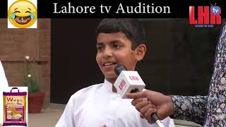 Very Funny Auditions