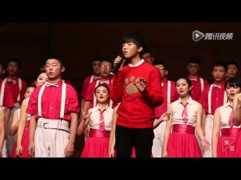 【TFBOYS-王俊凯】重庆八中音乐会《样YOUNG》