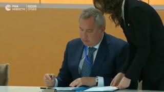 Владимир Путин на Форуме межрегионального сотрудничества