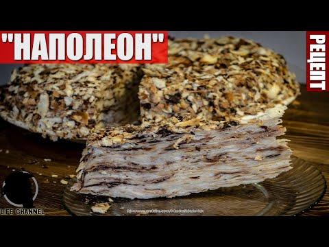 Лучший Рецепт Торта