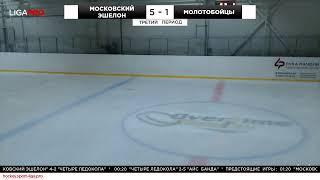 Шорт хоккей. Ночной турнир. Лига Про. 6 июня 2019 г