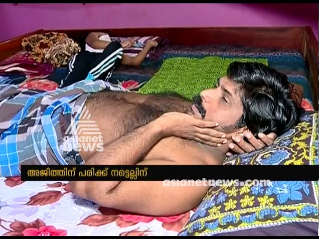 Poor family seeking for treatment help - A/C : 0330053000011126