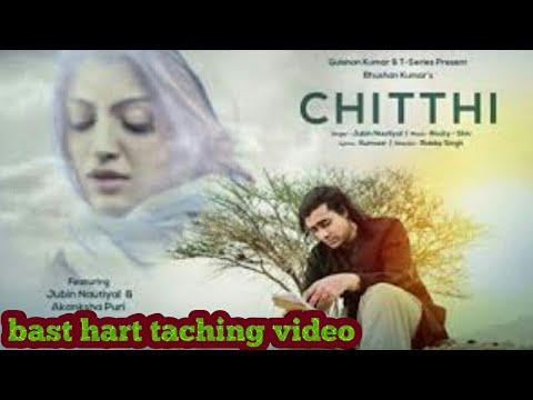 O Sathi O Sathi Teri Chithi Patri Aayi Na Lyrics