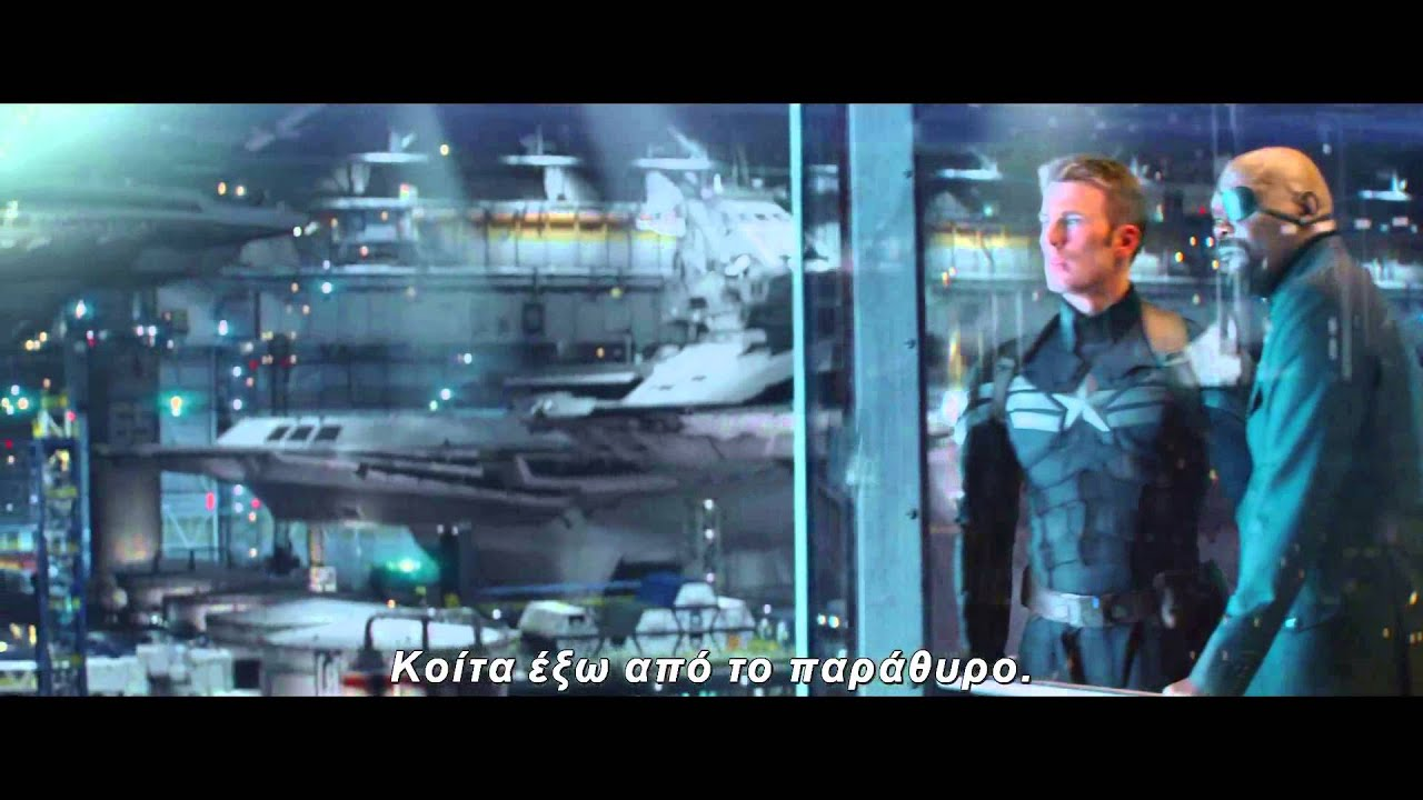 CAPTAIN AMERICA 2: Ο ΣΤΡΑΤΙΩΤΗΣ ΤΟΥ ΧΕΙΜΩΝΑ - OFFICIAL TRAILER