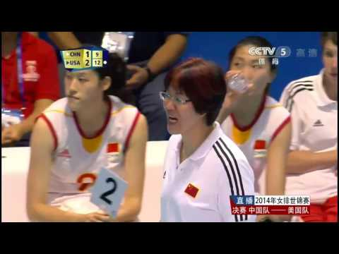 [HD] USA VS China l FIVB Volleyball Women's World Championship Italy 2014 l Final Champion l Set 4