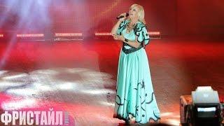 Фристайл & Нина Кирсо - Фонари (Крымские зори-2013)