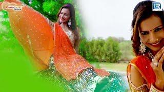 Rajasthani Super Hit Song सर र र...उड़े जानुडी थारो लेहरियो | Janudi Tharo Lehriyo | RDC Rajasthani