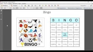 Настольные игры на уроках английского. Интересный вариант игры в бинго.