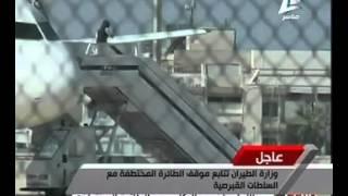خاطف الطائرة المصرية طبيب مصري يحمل الجنسية الأمريكية