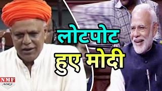 virendre singh ने Rahul- Akhliesh पर चुटकी, लोटपोट हुए मोदी