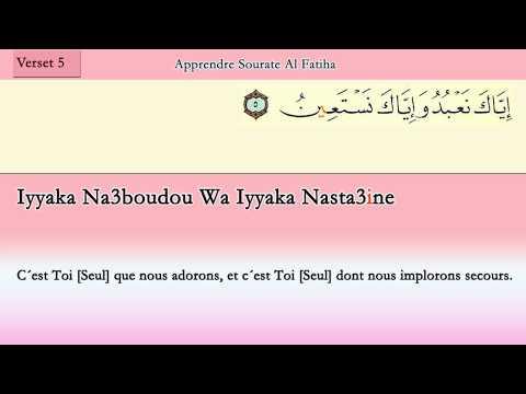 Apprendre la sourate al fatiha POUR DÉBUTANT  (répétée 3 fois)