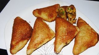 Bread Samosa Recipe - Quick and Simple Bread Samosa Recipe - Bread Recipe - Kids Snack Recipe