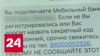 ТелеТрейд   мошенник без стыда и совести? | Forex