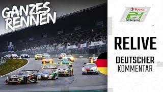 ADAC 24h-Qualifikationsrennen 2019 Nürburgring | Ganzes Rennen | Deutsch