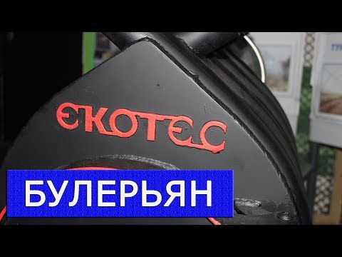 видео: турбо печь-котел для теплиц Булерьян от Еко тес