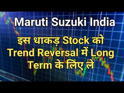 इस धाकड़ Stock को Trend Reversal में Long Term के लिए ले - Maruti Suzuki India Ltd