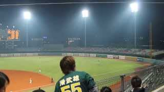 7-Eleven Lions score during 2013 Asia Series final game.