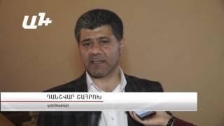 Իրանցիները մտավախություն ունեն Հայաստանում բիզնես սկսելու հարցում