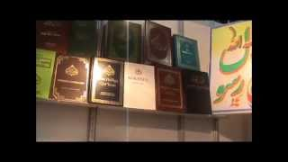 Ahmadiyya Book Fair Vienna, Austria 2011