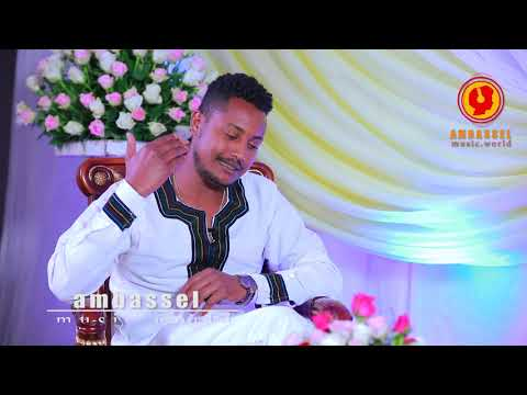 "Nice! ከአርቲስት ኬና ጋር አዝናኝ ጭዉዉት, Ethiopian Music 2020, ""Ambassel Music World"" አምባሰል ቲዩብ,"
