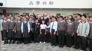 Publication Date: 2017-01-23 | Video Title: 粵講粵㜺鬼 (風采中學)