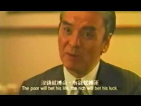 Huang jia du chuan 3