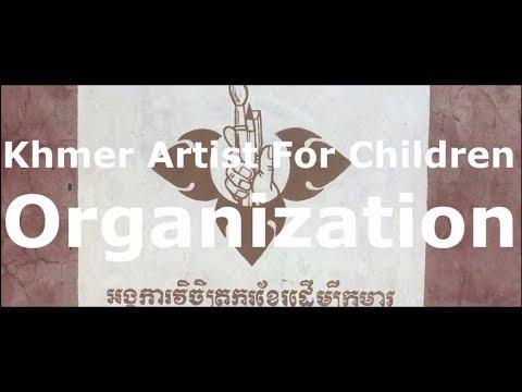 Travel with Dalin&Ryan: Khmer Artist for Children Organization.