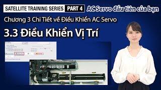 3.3 Điều Khiển Vị Trí - Chi Tiết về Điều Khiển AC Servo〈AC Servo đầu tiên của bạn (9/14)〉