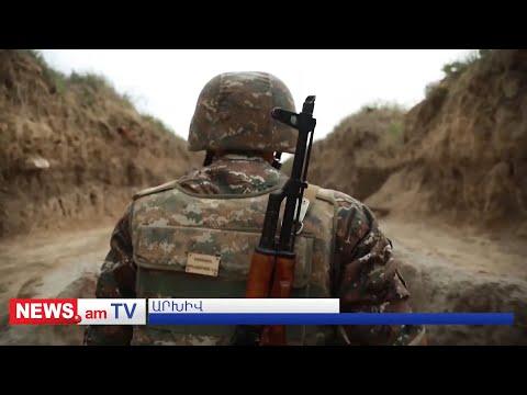 BREAKING NEWS On Nagorno-Karabakh Clashes: 84 Soldiers Killed, Azerbaijan Shells Armenian Villages