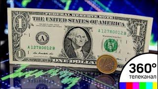 Смотреть видео Курс доллара на бирже обновил максимум с начала года онлайн