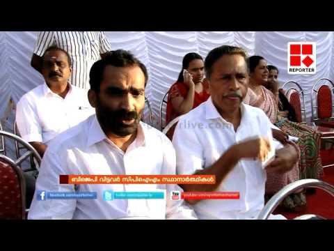 OK VASU ASOKAN to be candidates in Kannur PKG